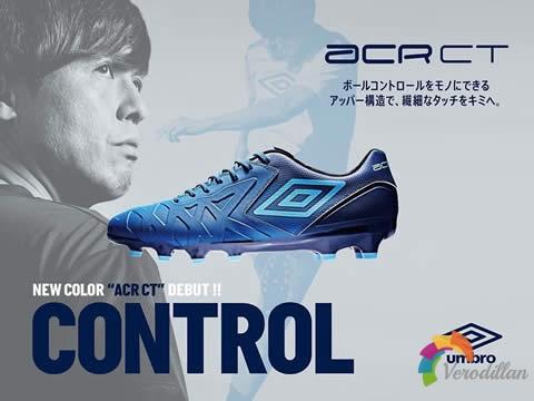 Umbro ACR CT足球鞋新配色上市发售