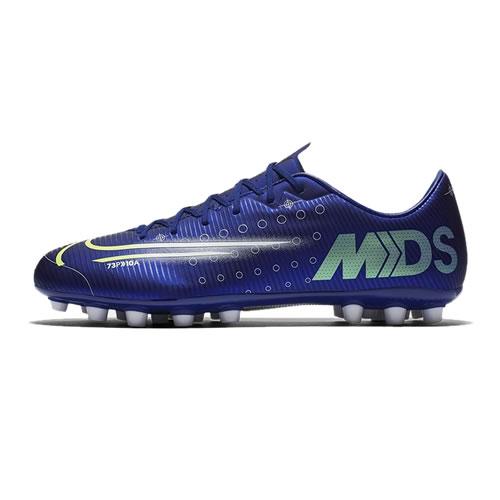 耐克CJ1291 VAPOR 13 ACADEMY MDS AG男女足球鞋