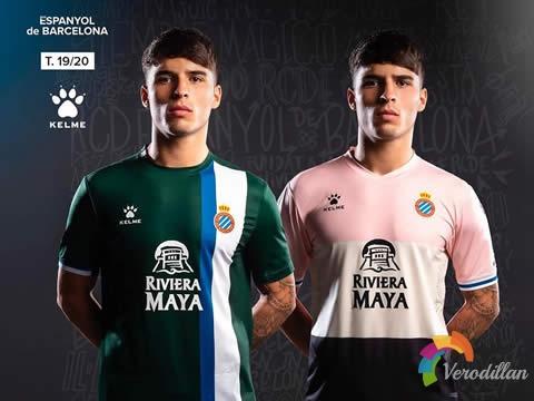 西班牙人2019/20赛季客场球衣,灵感源自欧联杯之旅