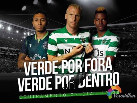[细节近赏]葡萄牙体育2019/20赛季主客场球衣