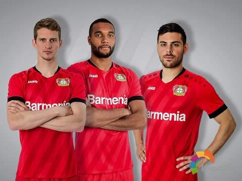 勒沃库森2019/20赛季主场球衣,纪念德甲首秀40周年