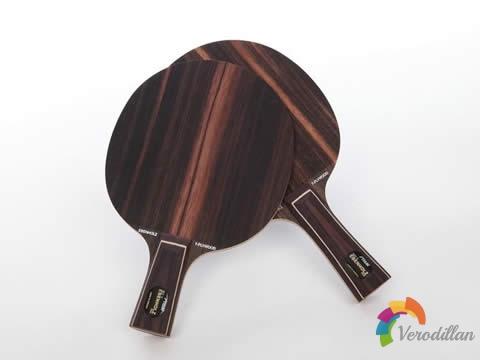 乒乓球纯木底板和碳素底板怎么选