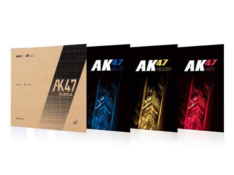 拍里奥AK47系列套胶型号价格(最新版)