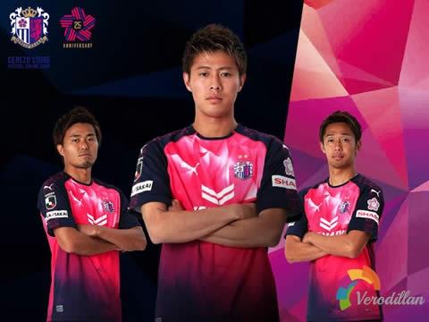 大阪樱花俱乐部成立25周年限量球衣,以狼牙为灵感