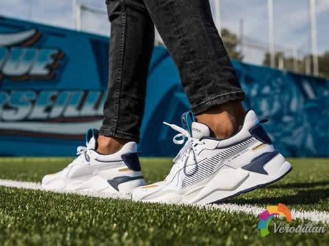 PUMA为马赛足球俱乐部推出专属款RS-X跑鞋