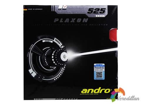 岸度PLAXON 525(激光525)简要测评报告