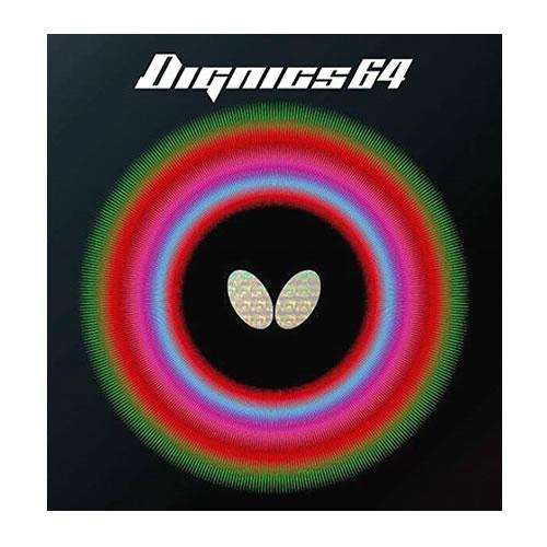 蝴蝶DIGNICS 64乒乓球套胶