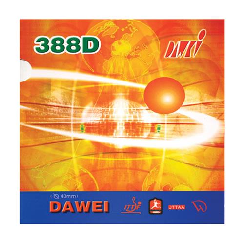 大维388D乒乓球套胶