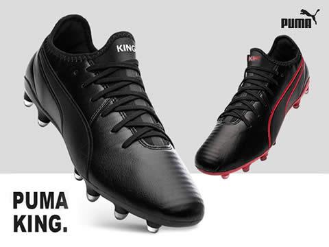 彪马King系列足球鞋型号价格(最新版)