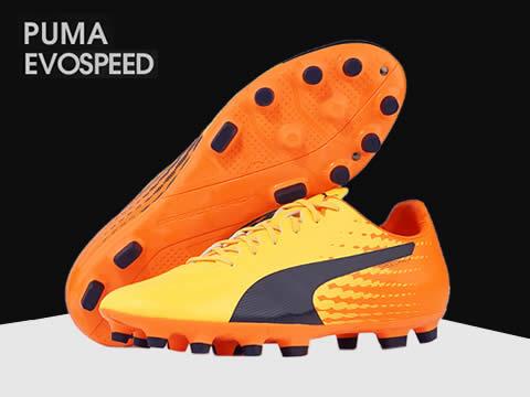 彪马evoSPEED系列足球鞋型号报价(最新版)