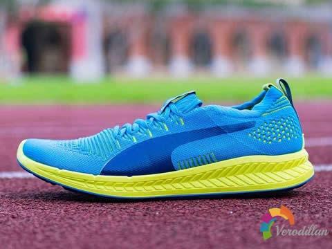扁平化设计:PUMA IGNITE XT全新训练鞋开箱