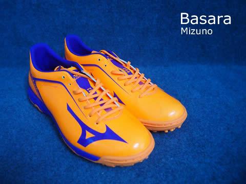 美津浓Basara系列足球鞋型号报价(最新版)