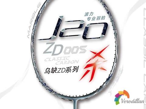 [开箱]波力乌缺J20-ZD,延续一贯低调朴素风格