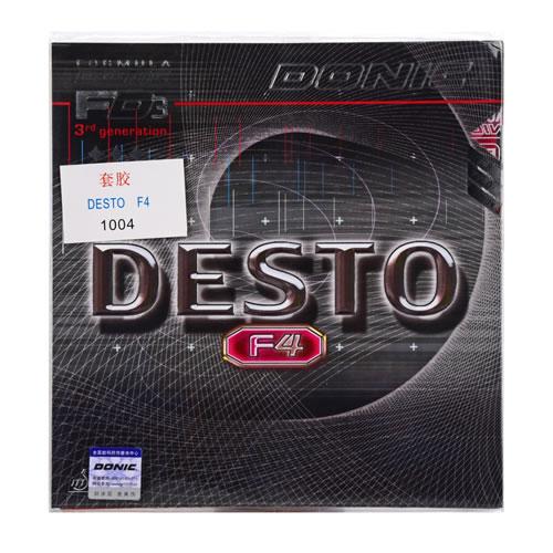 多尼克Desto F4(德士途)乒乓球套胶