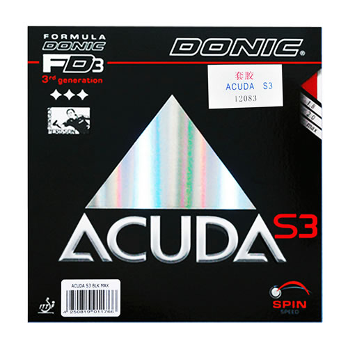 多尼克ACUDA S3乒乓球套胶