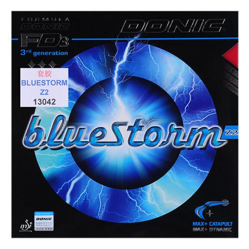 多尼克bluestorm(蓝色风暴Z2)乒乓球套胶