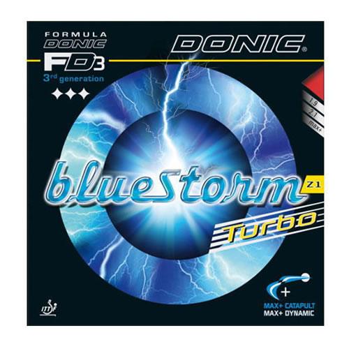 多尼克蓝色风暴Z1 Turbo乒乓球套胶