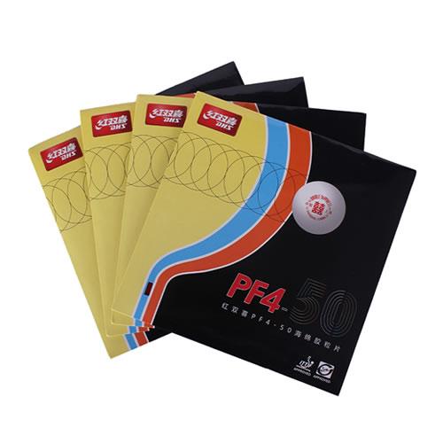 红双喜PF4-50乒乓球套胶