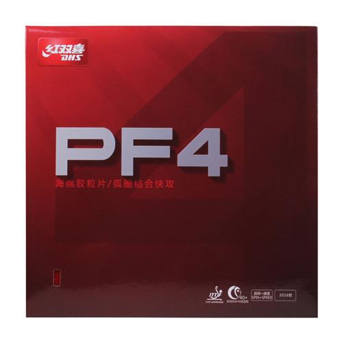 红双喜PF4乒乓球套胶