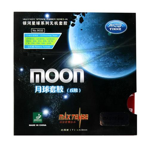 银河Moon月球乒乓球套胶