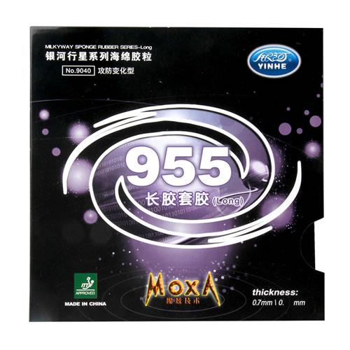 银河955乒乓球套胶