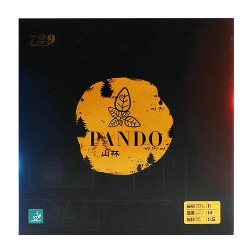 友谊729 PANDO山林乒乓球套胶