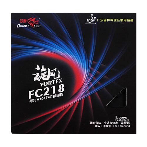 双鱼旋风FC218乒乓球套胶