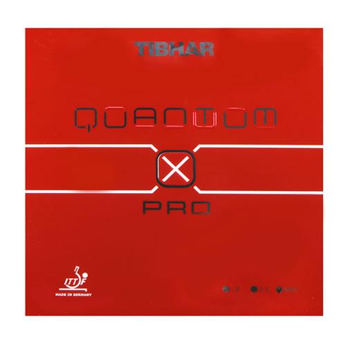 挺拔新量子PRO专业版乒乓球套胶