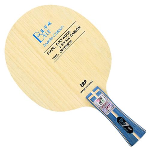 友谊729蓝芳碳7乒乓球底板