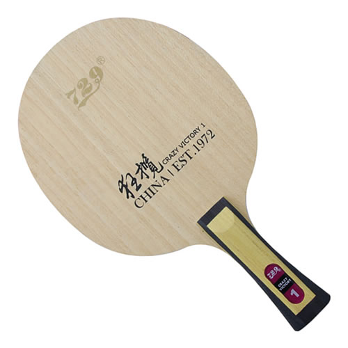 友谊729狂揽乒乓球底板