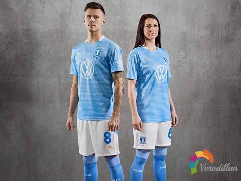 PUMA为马尔默打造2020赛季新款主场球衣
