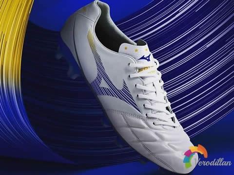 全新触球体验:美津浓REBULA CUP系列足球鞋