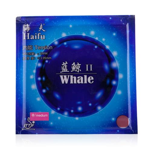海夫蓝鲸2乒乓球套胶