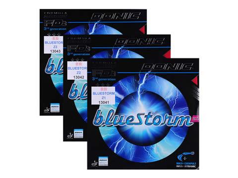 多尼克蓝色风暴系列套胶型号报价(最新版)