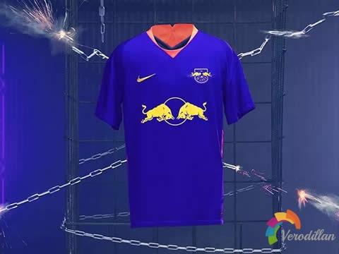[设计近赏]RB莱比锡2020/21赛季客场球衣