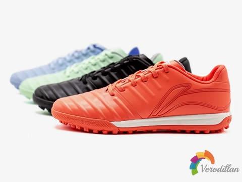 [球鞋近赏]李宁铁系列SE特别版TF足球鞋