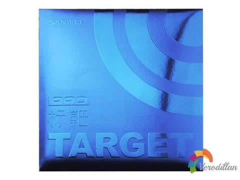 [性能测评]斯蒂卡CE/190配三维蓝省标靶怎么样