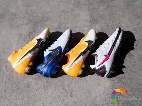 全新美学设计:耐克Daybreak Pack足球鞋套装
