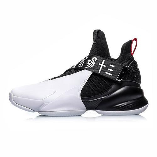 李宁ABAP111逐光叠影男子篮球鞋