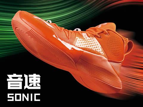 李宁音速系列篮球鞋型号价格(最新版)