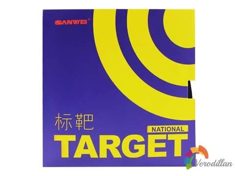 [试打报告]三维标靶套胶真实测评