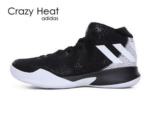 阿迪达斯Crazy Heat篮球鞋型号报价(最新版)