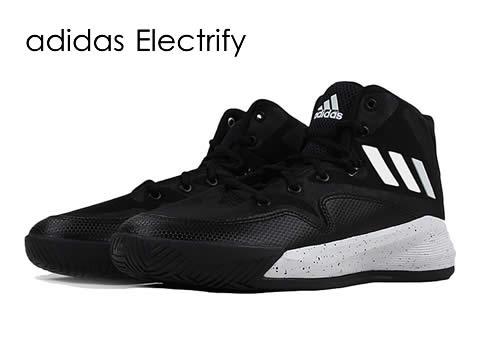 阿迪达斯Electrify篮球鞋型号报价(最新版)