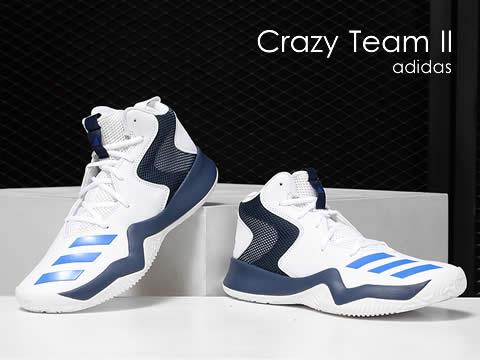 阿迪达斯Crazy Team II篮球鞋型号报价(最新版)