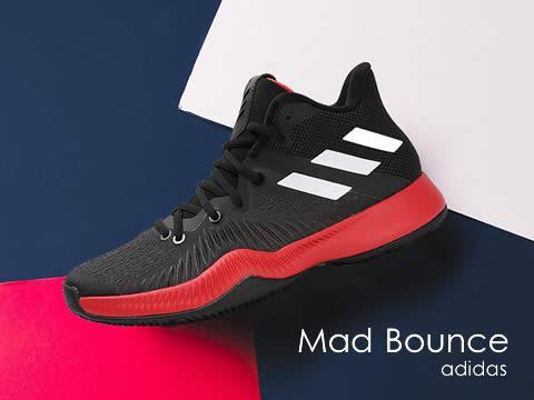 阿迪达斯Mad Bounce篮球鞋型号报价(最新版)