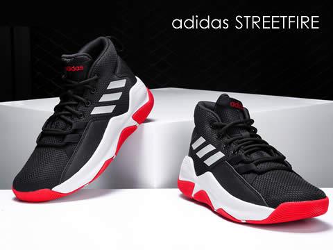 阿迪达斯STREETFIRE篮球鞋型号报价(最新版)