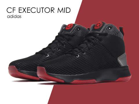 阿迪达斯CF EXECUTOR MID篮球鞋型号报价(最新版)