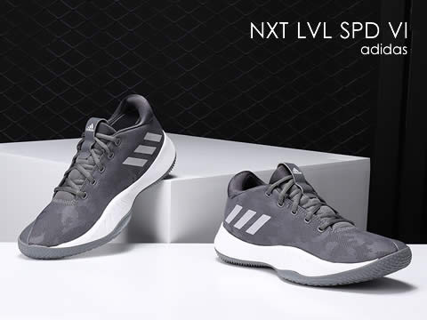 阿迪达斯NXT LVL SPD VI篮球鞋型号报价(最新版)