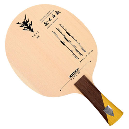 骄猛桧碳HX乒乓球底板