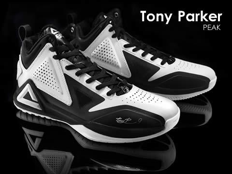 匹克帕克系列篮球鞋型号报价(最新版)